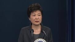 탄핵심판 선고 D-1...기로에 선 박 대통령 ①