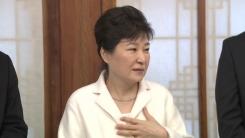 탄핵심판 선고 D-1...기로에 선 박 대통령 ②