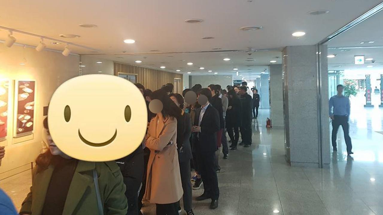 '잔치국수' 제공한 국회 식당에 평소 두 배 인원 몰려