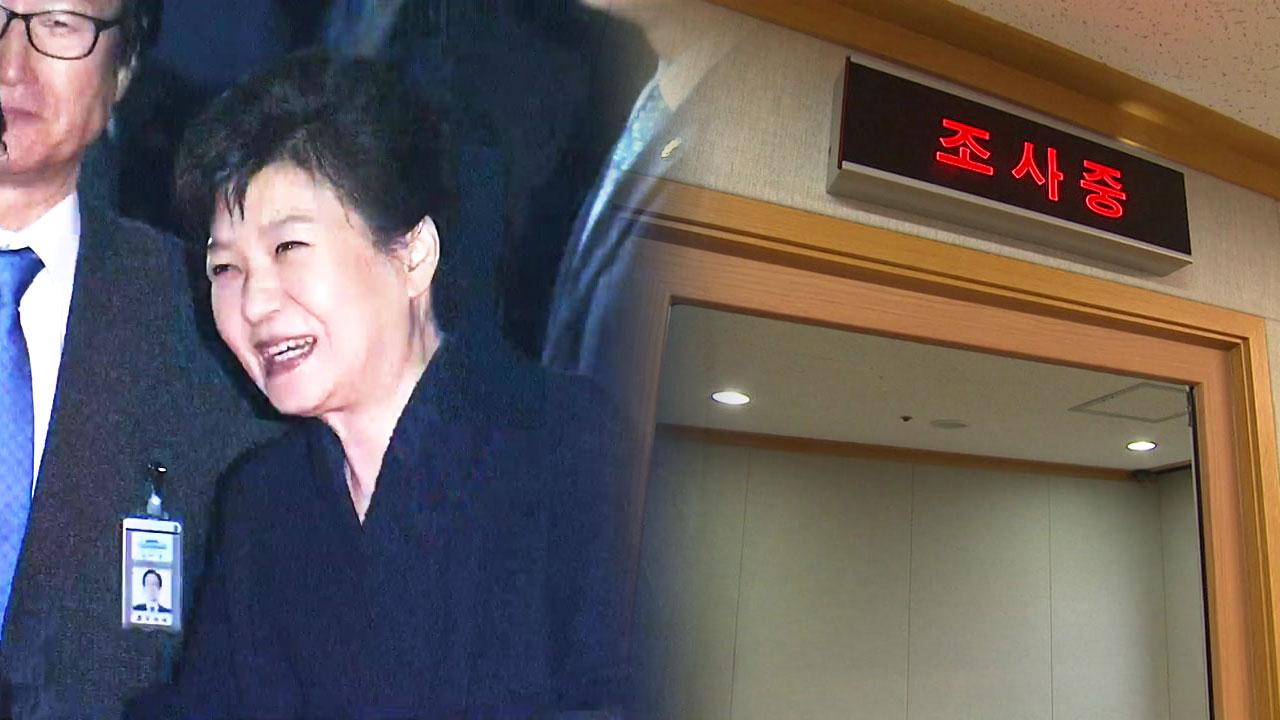 [취재N팩트] 일선 지검에서 조사받는 첫 전직 대통령 불명예