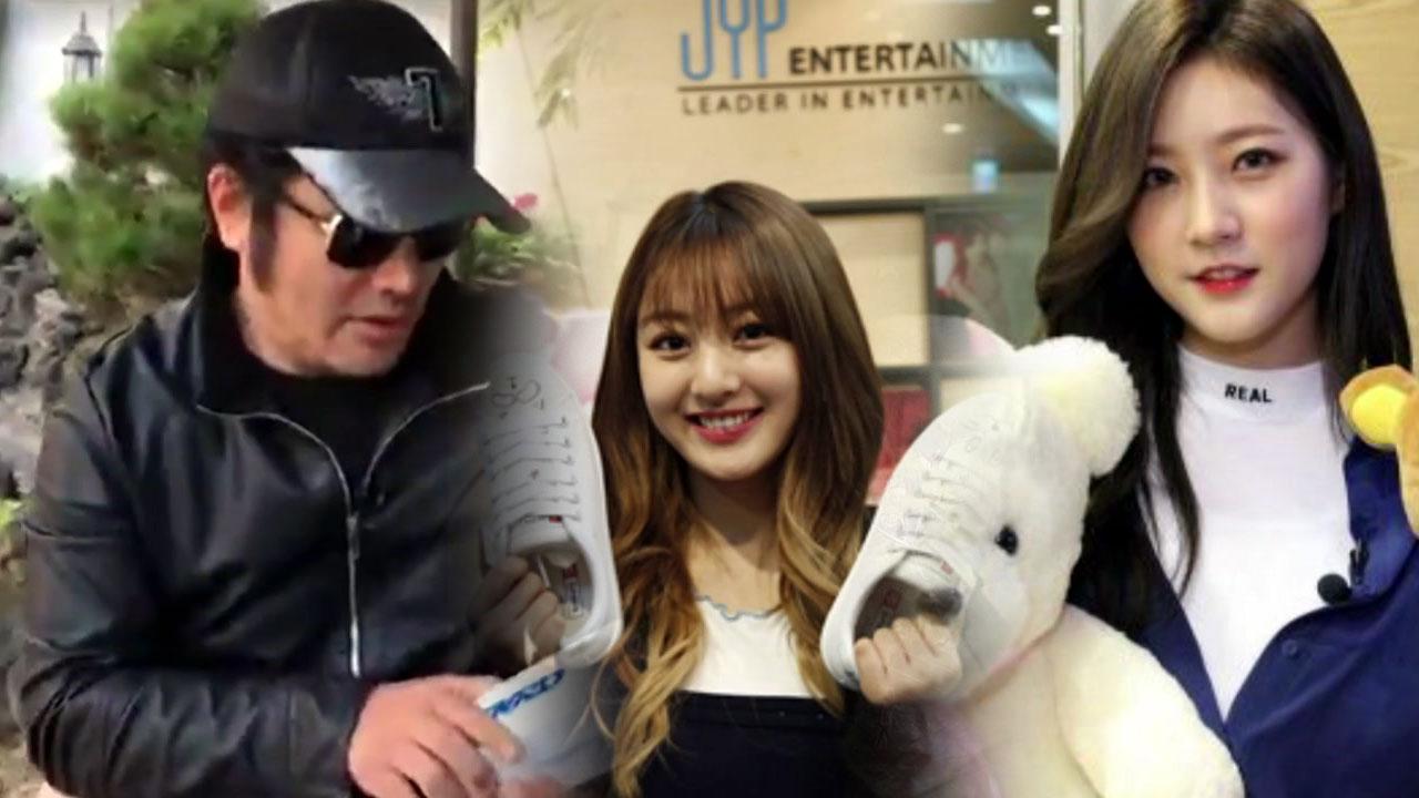 [좋은뉴스] 스타와 팬이 함께하는 '기부 박수 337'