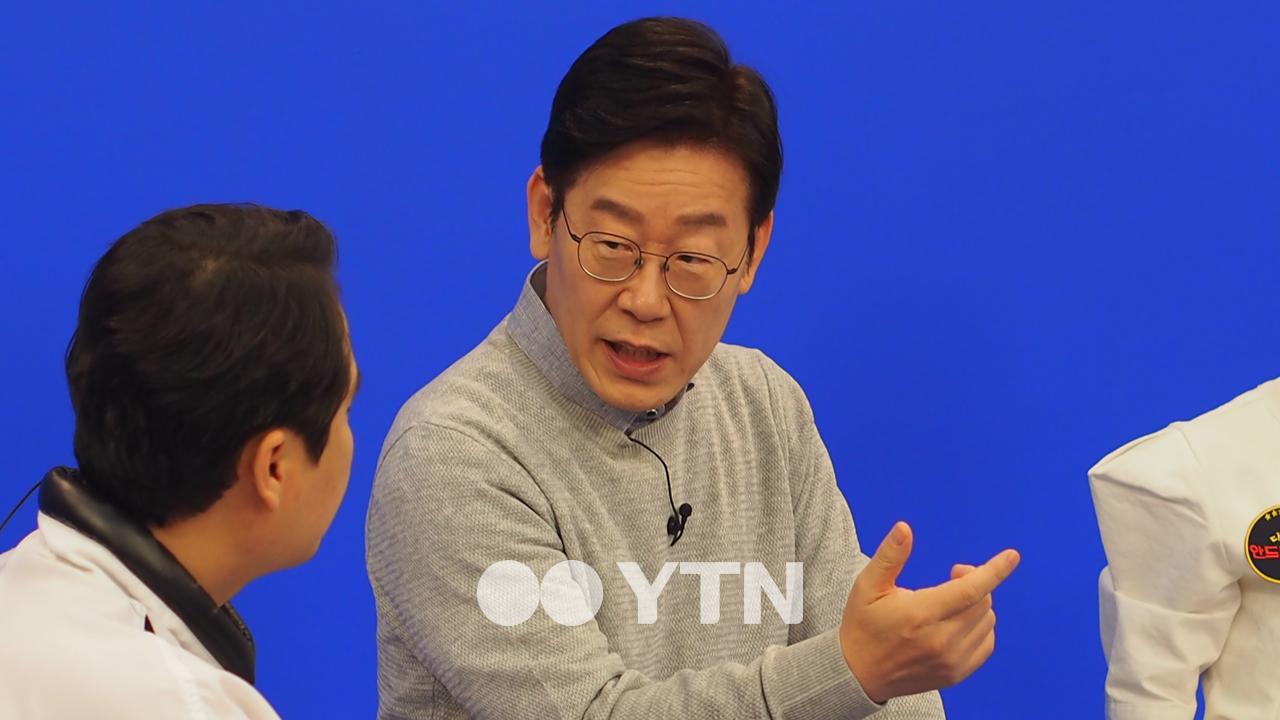 """[대선 안드로메다] 이재명, 막말 논란 해명 ...""""기성 정치 언어는 국민 기만"""""""