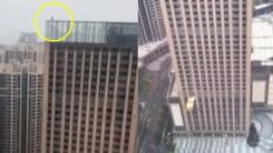 41층 빌딩 옥상에서 갑자기 추락한 남성