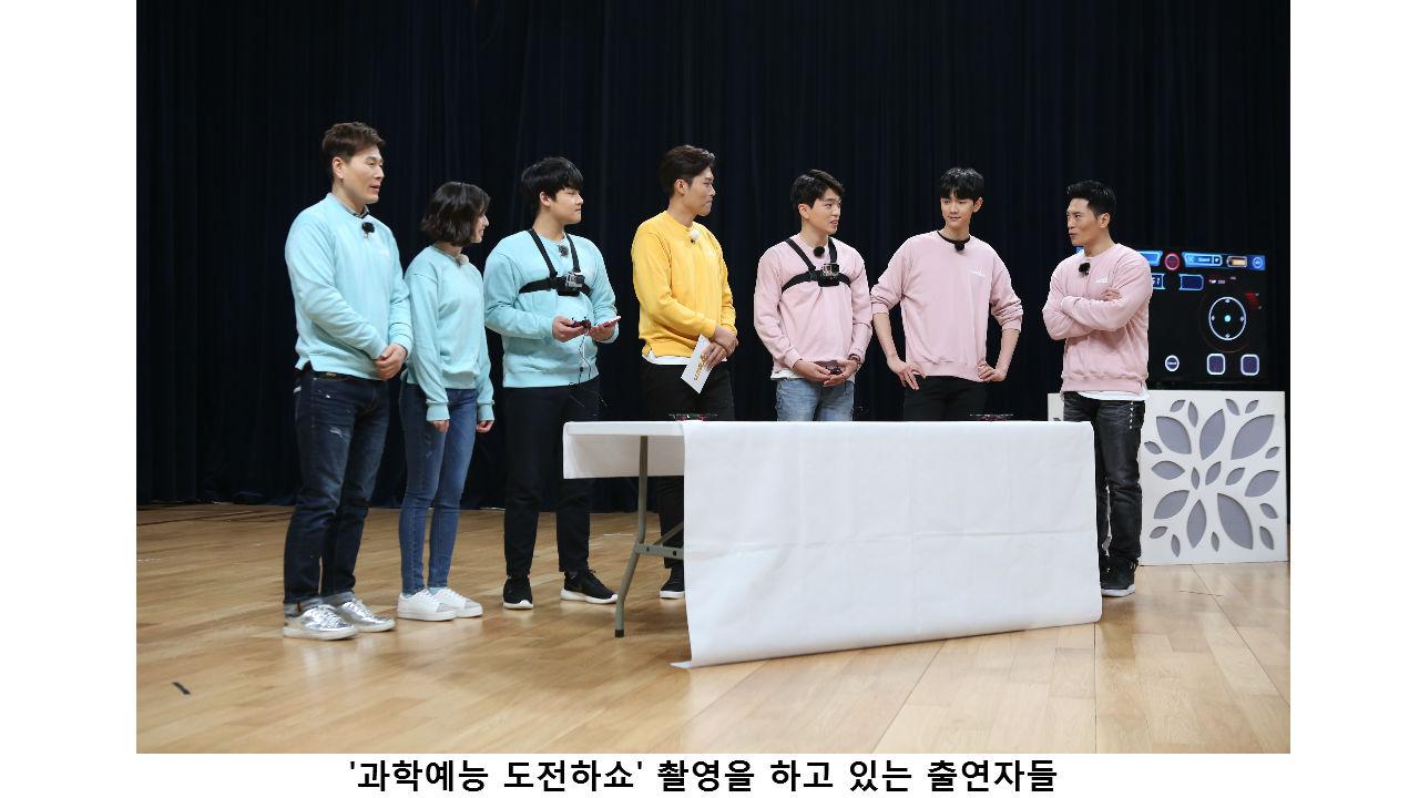 YTN사이언스 과학 예능 '도전하쇼'… 다음달 6일 첫 방송