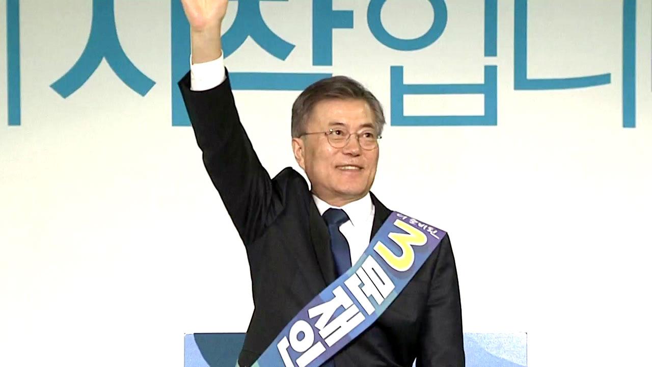 [속보] 민주당 대선 경선 문재인 1위...본선 직행