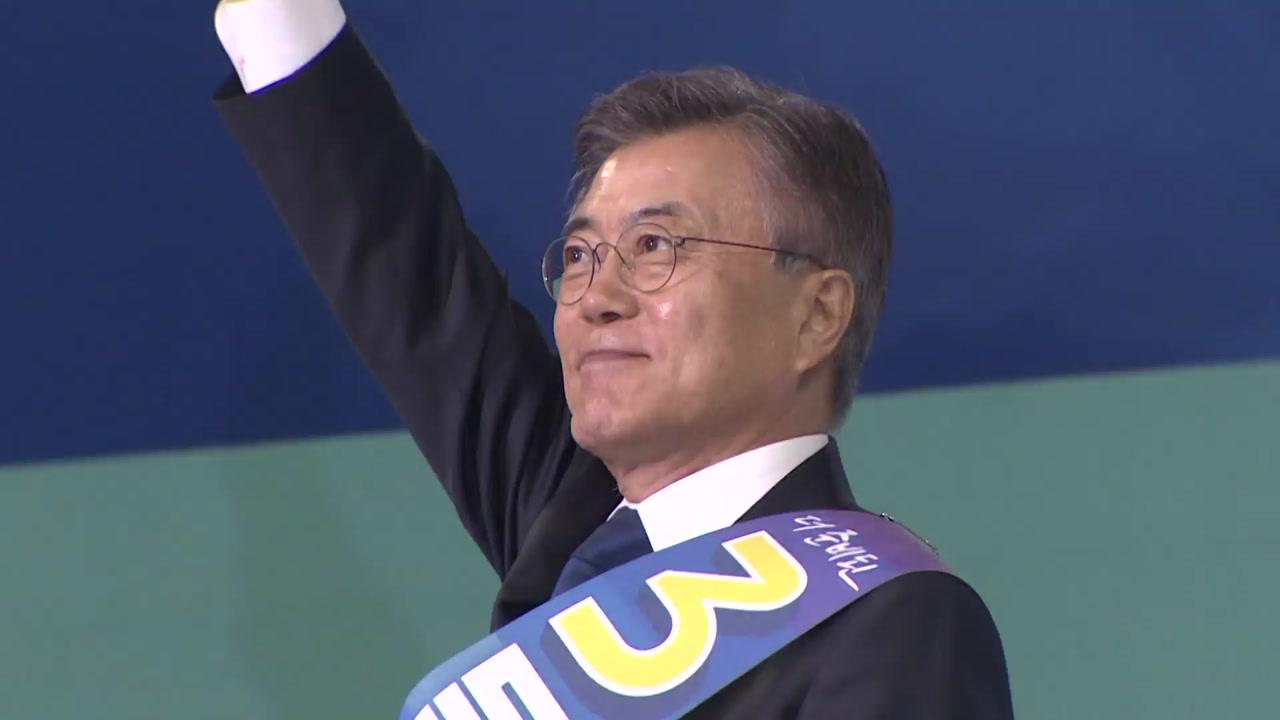 [취재N팩트] '재수생' 문재인, 본선 경쟁력 증명할까?