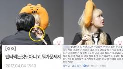 안경 몰카 잡아낸 '여자친구' 예린이 욕먹는다?