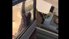 창문에서 사람 떨어지는데...돕지 않고 영상 촬영?