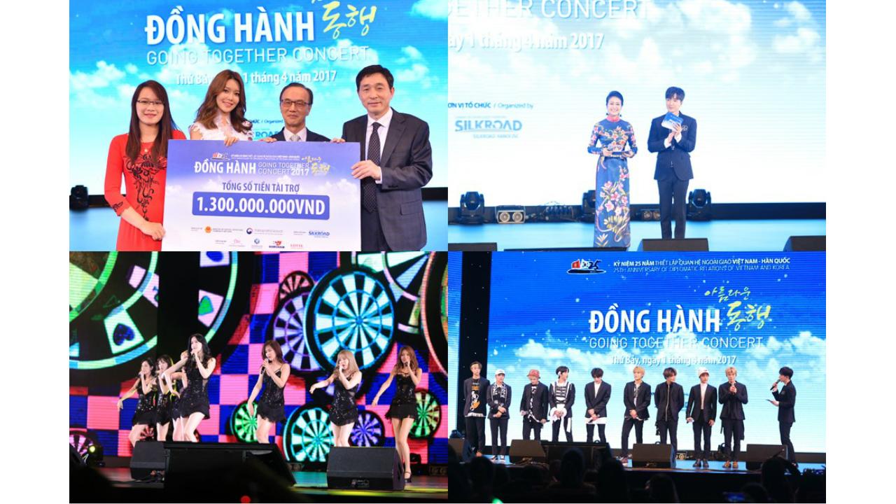 한국-베트남 수교 25주년 기념 자선 콘서트 '동행'