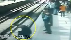 달리는 열차에 뛰어든 할아버지에게 일어난 기적