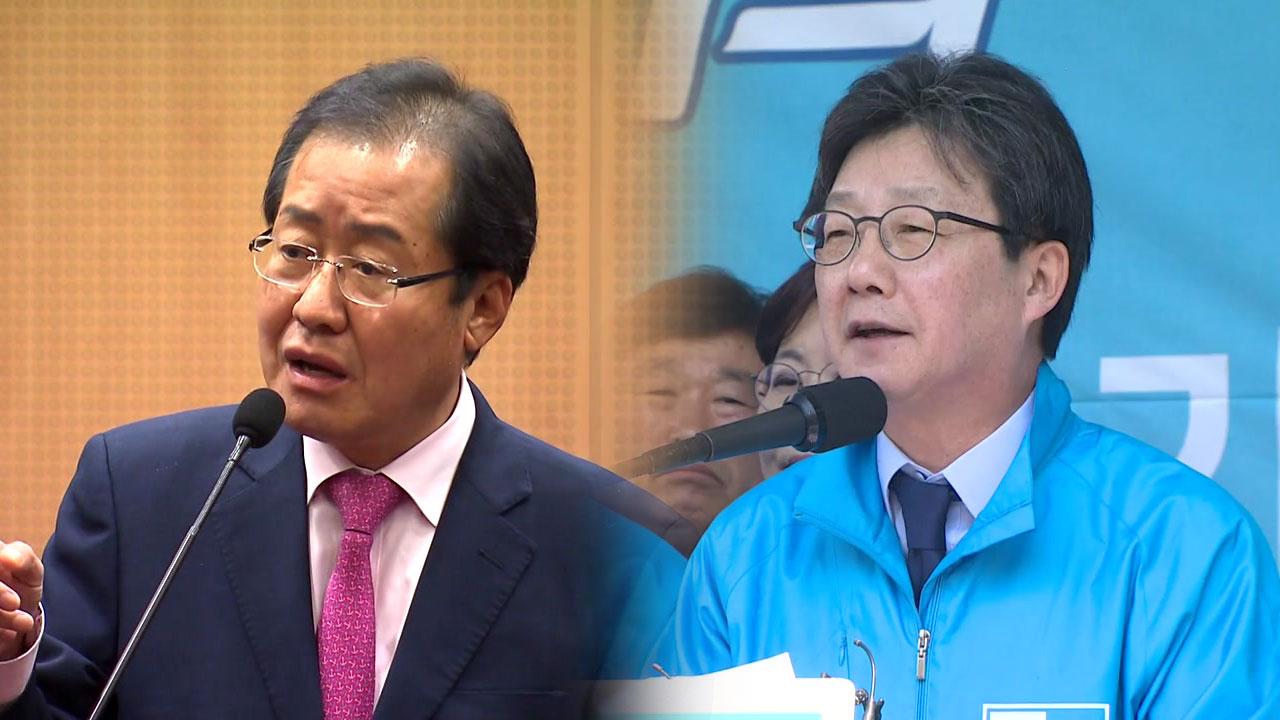 [취재N팩트] '양강 구도' 현실화한 대선...보수 후보들의 행보는?