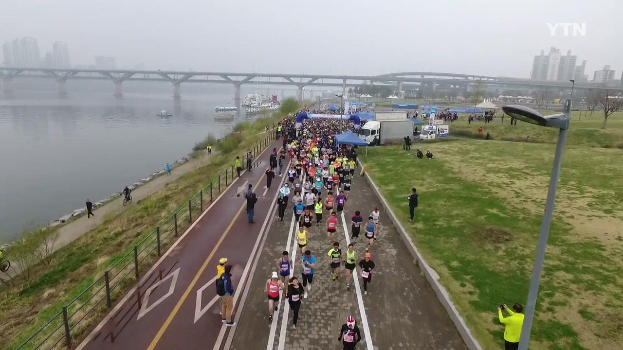 여명808 국제마라톤 축제 개최