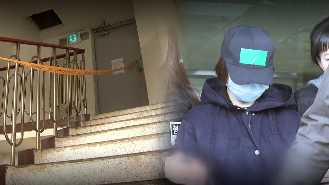 """[취재N팩트] """"시신 유기하고 군것질""""...또 다른 10대 소녀 체포"""