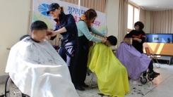 [좋은뉴스] 20년째 봉사활동 나서는 미용사들