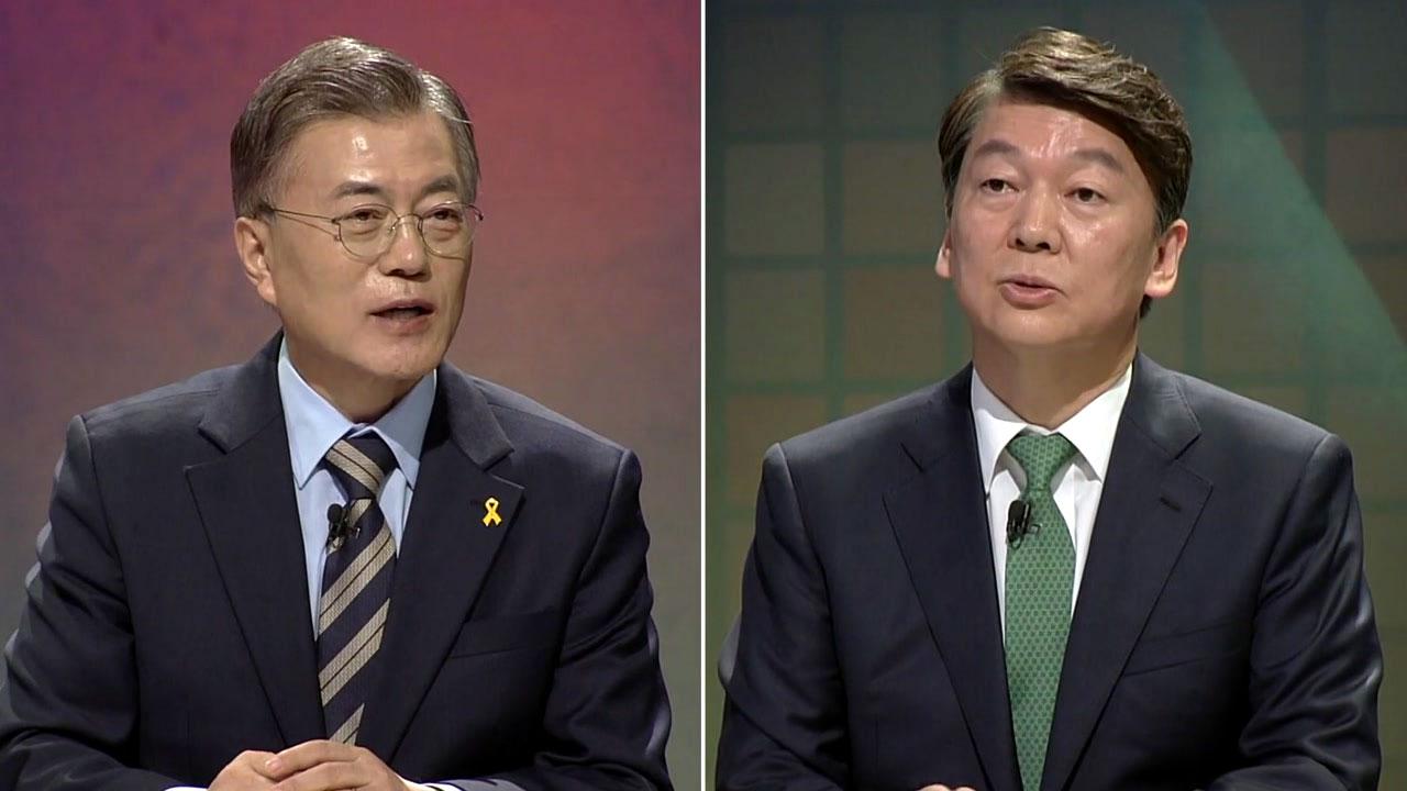 """후보 등록 직전 지지율 """"문재인 40%, 안철수 37%""""...끝까지 가나"""