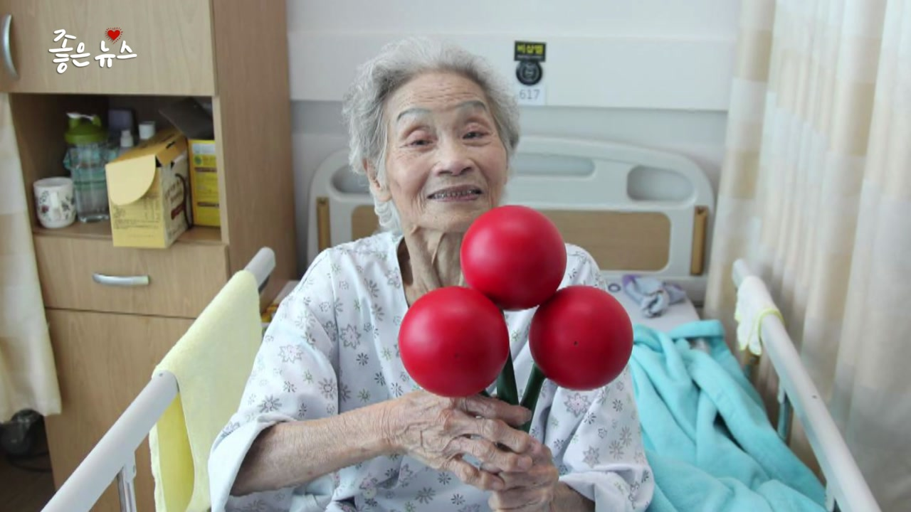[좋은뉴스] 전 재산 기부한 '순댓국 할머니'