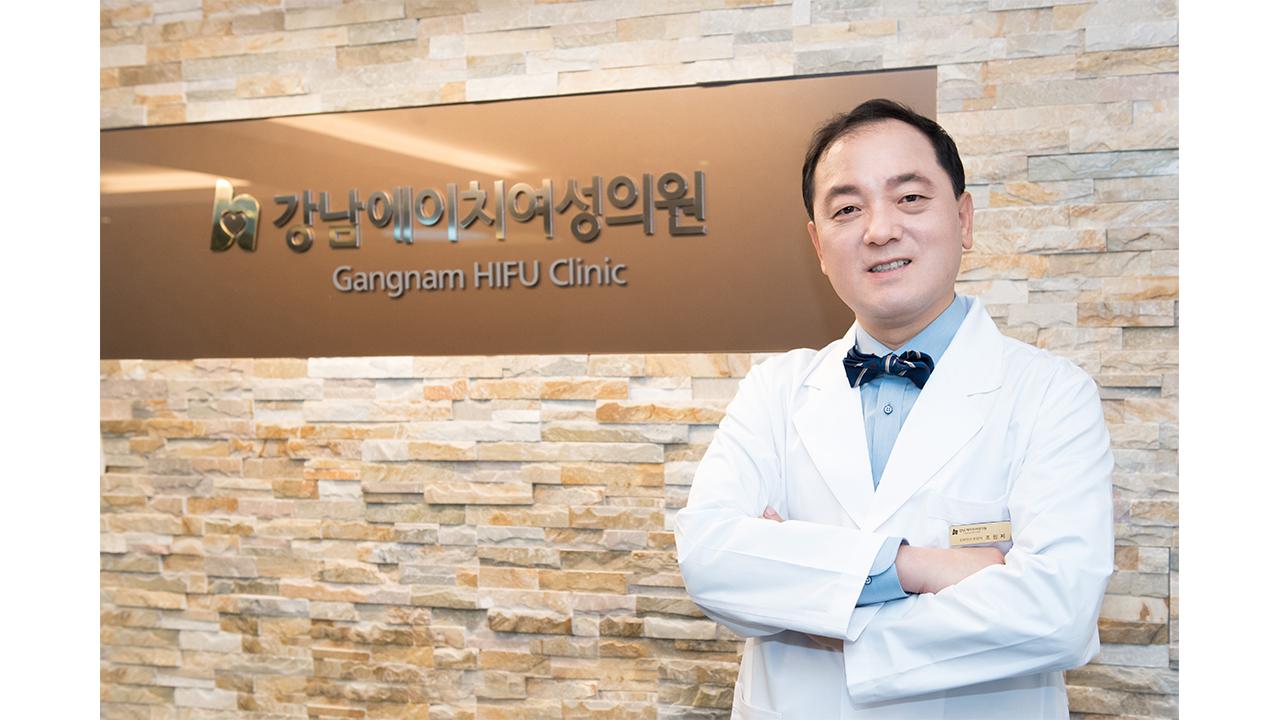 헬스플러스라이프 '자궁근종의 중재적 치료, 하이푸 시술이란?' 편 22일 방송