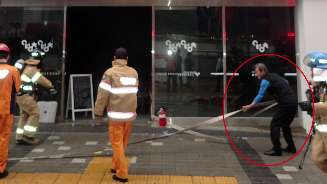대형 화재 막은 퇴직 소방관의 '화재 진압 본능'