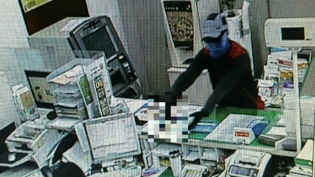 [취재N팩트] 농협 총기 강도 공개 수배...현상금 천만 원