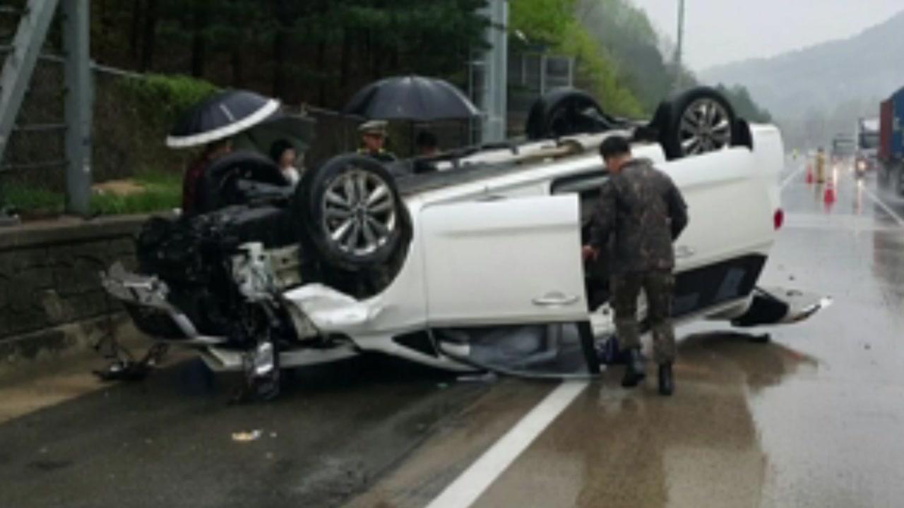 [좋은뉴스] 교통사고 현장에서 부상자 9명 구한 군인들