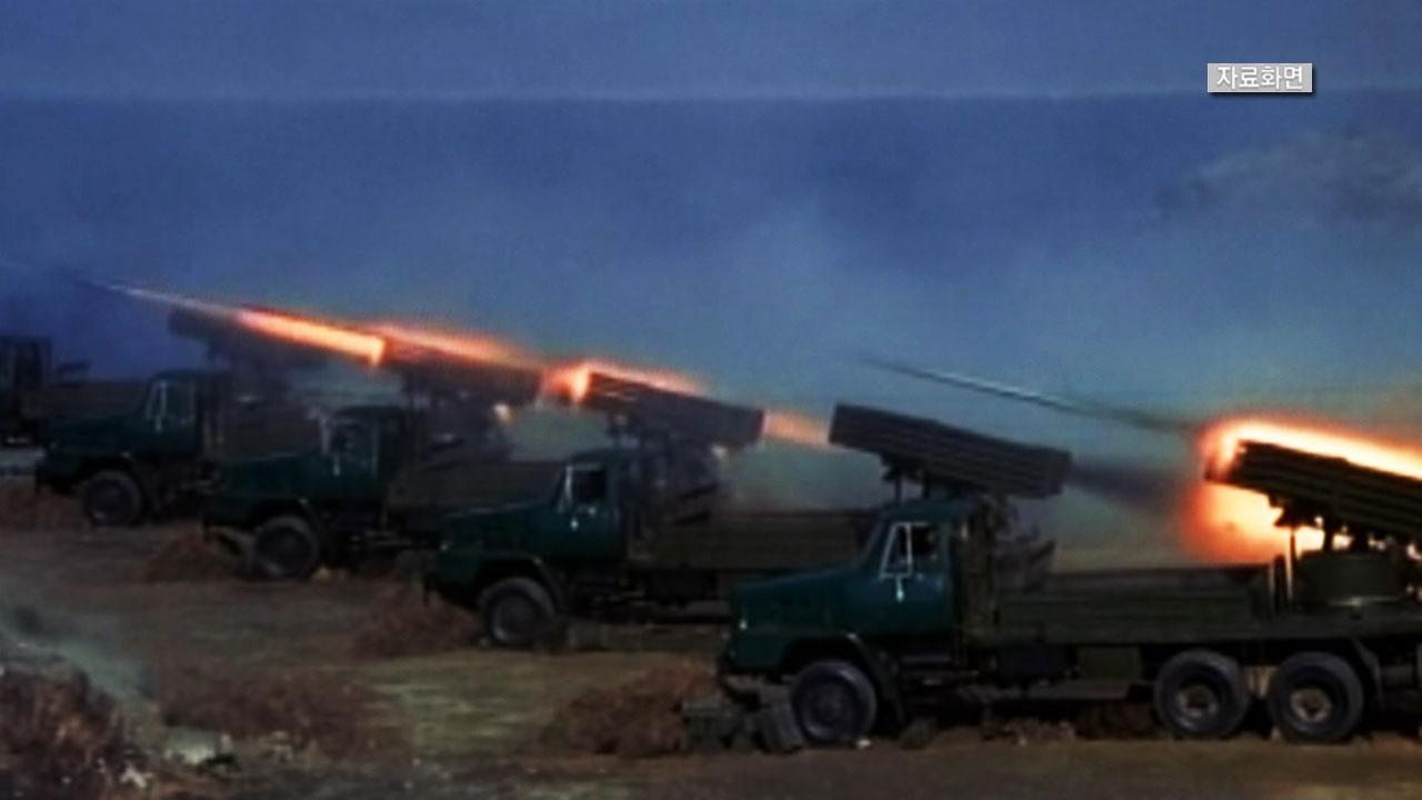 北, 원산에서 역대 최대 화력훈련