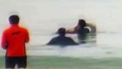 [좋은뉴스] 경찰 2명, 순찰 도중 바다에 빠진 여성 구조