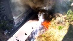 """[영상] """"담뱃불 때문?"""" 상암동 SBS프리즘타워 앞 화재"""