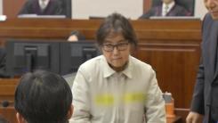 [취재N팩트] 동계스포츠센터 후원 강요 재판 오늘 구형