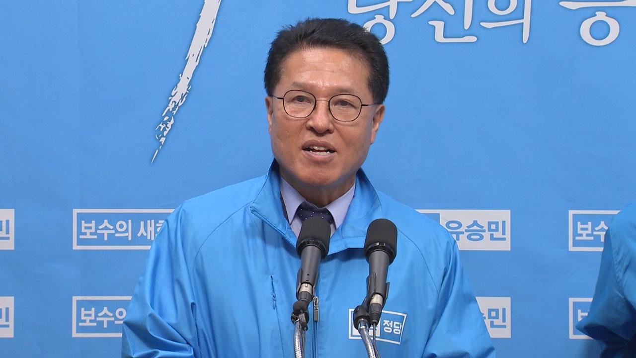 """[단독] 정운천, 바른정당 잔류...""""유승민 개혁 보수 의지에 공감"""""""