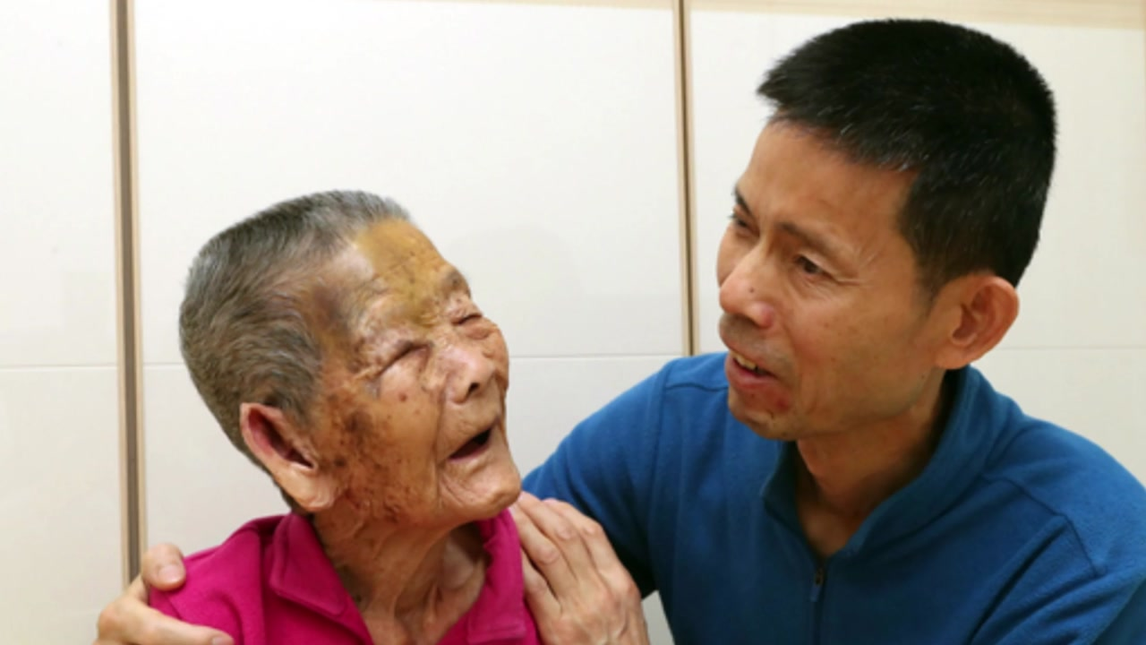 [좋은뉴스] 치매 어머니 모시는 시각장애 아들