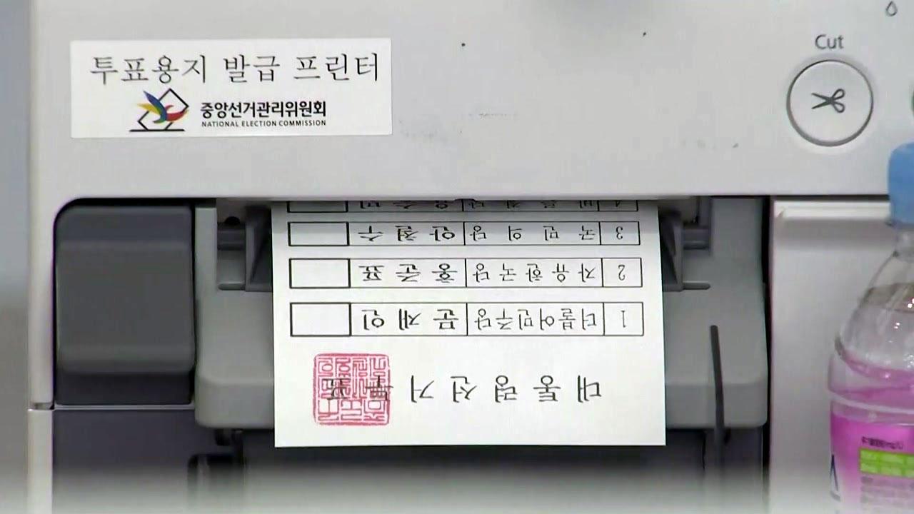 [취재N팩트] 19대 대선의 4대 관전 포인트
