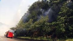[취재N팩트] 험한 산세에 강풍...강원 산불 문제는?