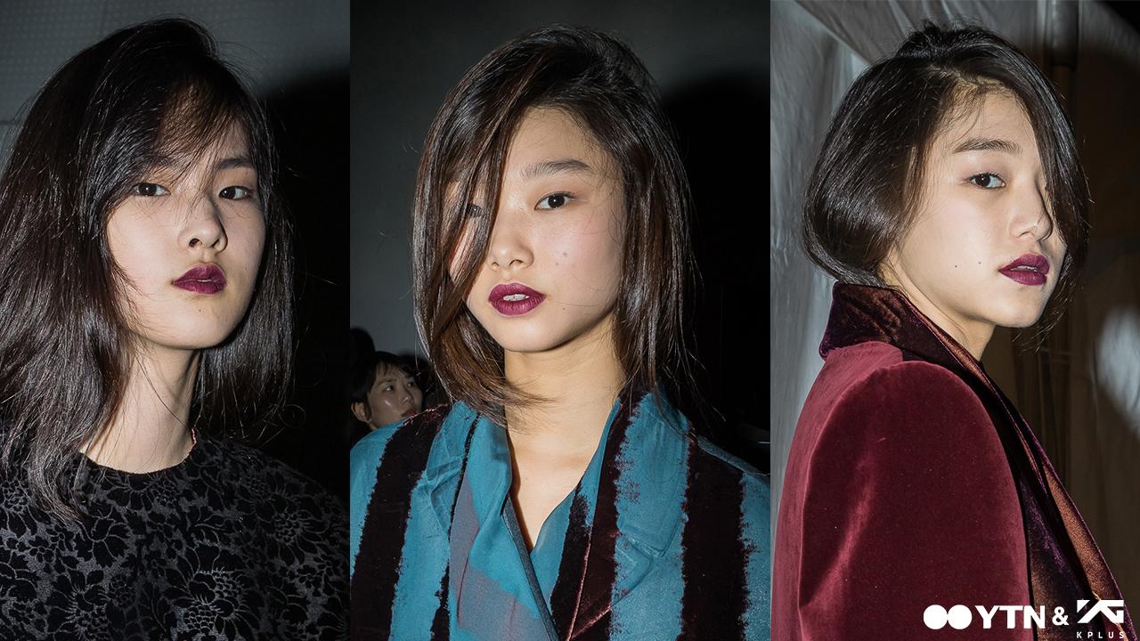 그녀들의 입술 온도는 몇 도? 매혹적인 핑크애로우 립!