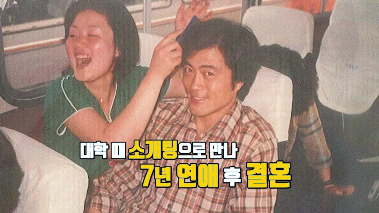 [인물파일] '유쾌한 정숙 씨' 영부인 김정숙 여사