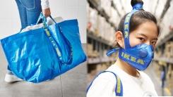 '이케아 파란가방'을 온갖 물건으로 바꾸는 사람들