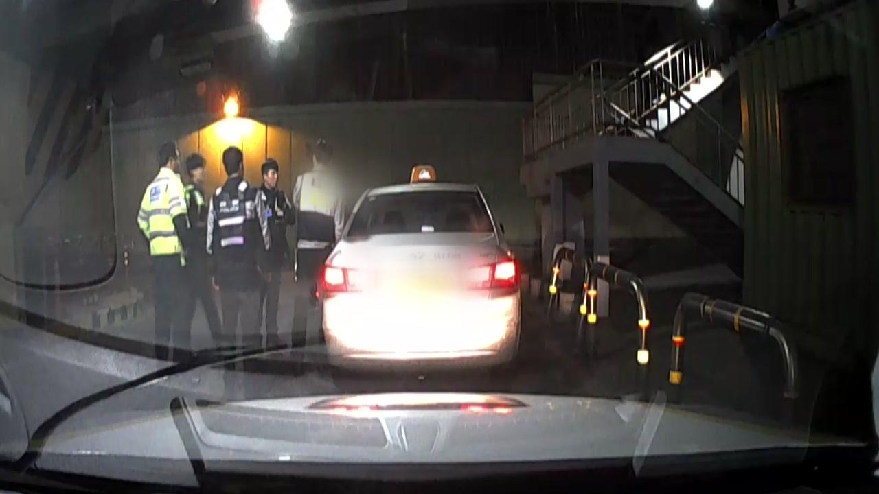 [좋은뉴스] '비틀비틀' 택시기사에게 사탕 건넨 경찰