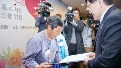 [좋은뉴스] 폐지 모아 30년간 이웃 도운 김인자 씨