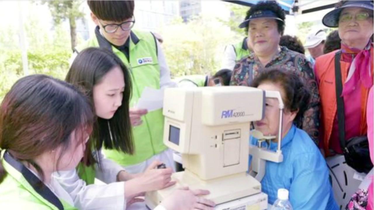 [좋은뉴스] 전공 살려 봉사활동 나선 대학생들