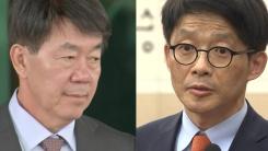 [취재N팩트] '돈 봉투 만찬' 대면조사 완료...법리 검토