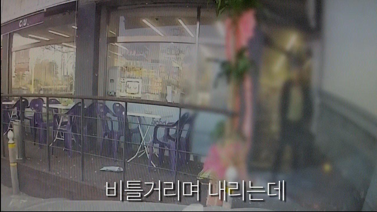 [블박TV] 편의점으로 돌진한 음주운전 트럭