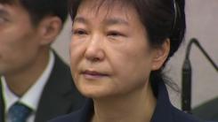 [취재N팩트] 朴, 마라톤 재판에 '꾸벅꾸벅'...정유라 내일 송환