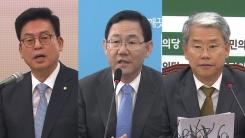 [취재N팩트] 이낙연 인준 '청신호'...갈등 불씨는 여전