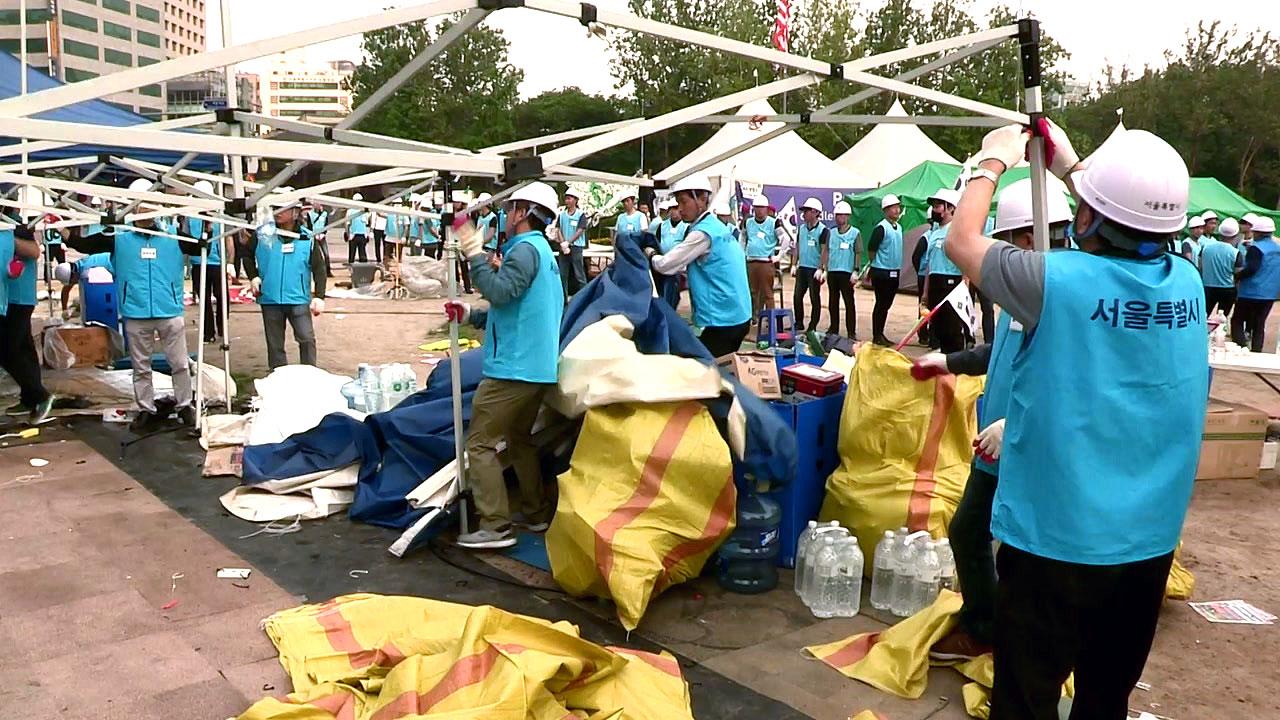 [취재N팩트] 서울광장 보수 단체 천막 새벽 철거