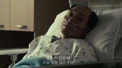 [영상] 흡연 피해자의 이야기...새 금연광고 공개