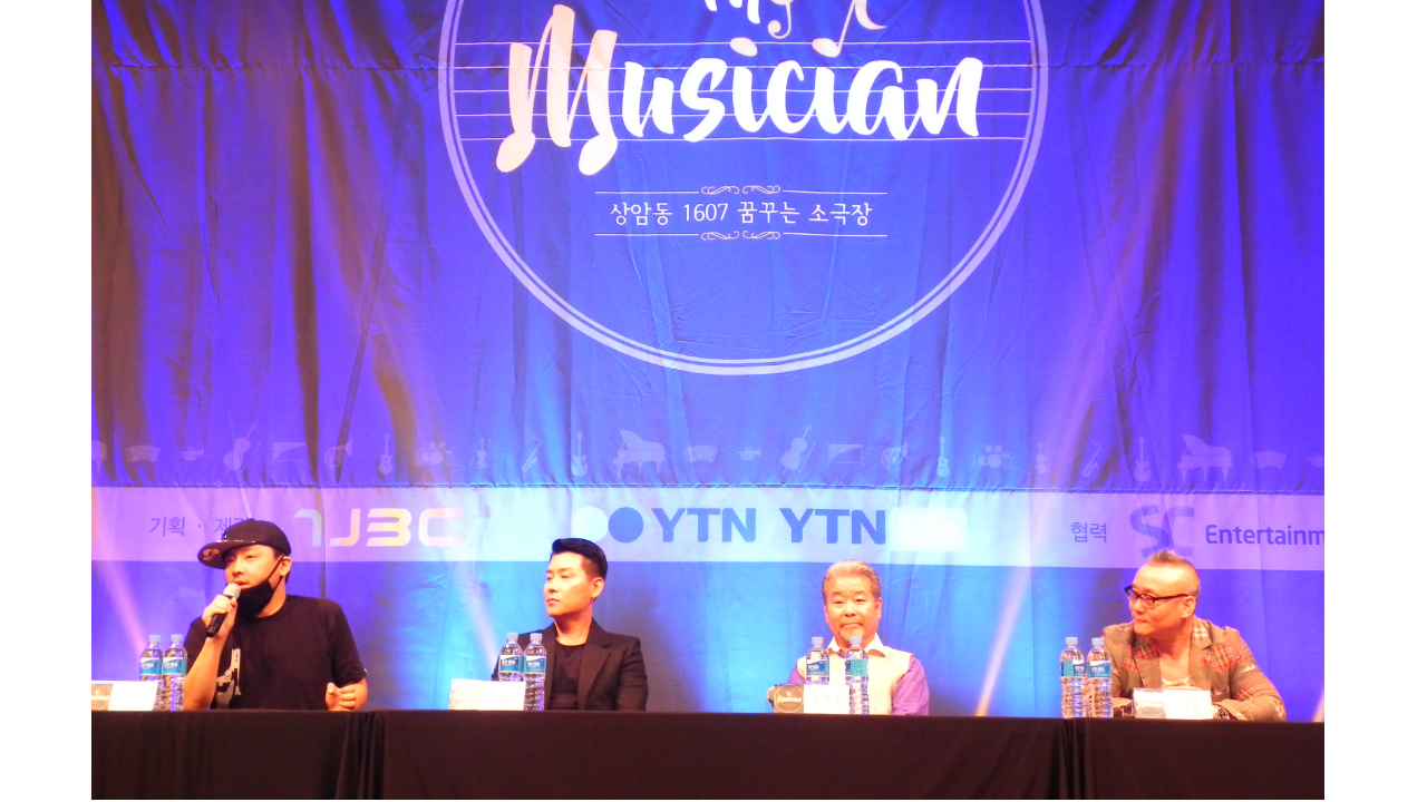 YTN life, '상암동 1607 꿈꾸는 소극장: 더 뮤지션' 24일 첫 방송