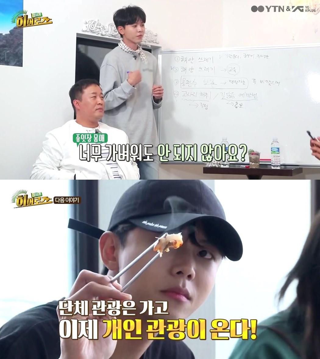 '갑자기 히어로즈' 주우재, 예능 최적화 캐릭터 입증