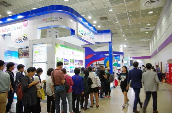 한국국제관광전, 알차게 활용하는 법