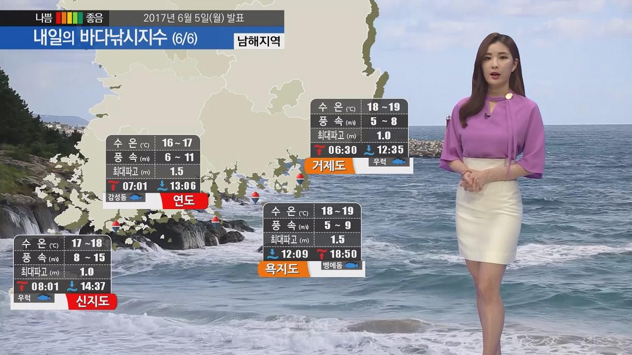 [내일의 바다낚시지수] 6월6일 현충일 비 예보 전해상 강한 바람 높은 물결 출조시 주의