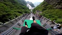 999개 계단과 장애물 뛰어넘는 '파쿠르 대회'
