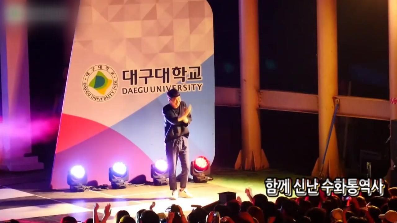 [좋은뉴스] 대학 축제 무대에 오른 수화통역사